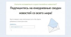 Обработка введенного адреса