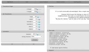 CSS3 Transforms инструмент