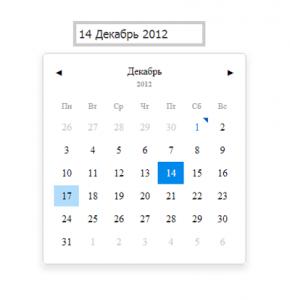 Вид календарика