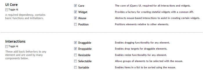 Необходимые компоненты библиотеки jQuery UI для корзины