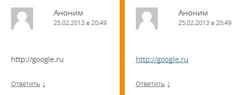 Удаление ссылок из комментариев WordPress