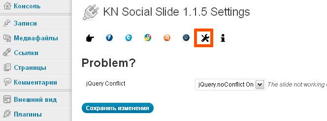 KN Social Slide jQuery NoConflict