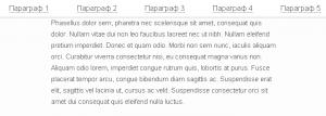 Прокрутка текста на jQuery