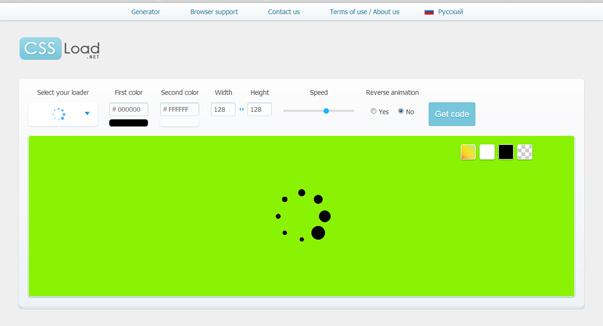 CSS3 генератор, для создания прелоадеров с помощью CSS3 анимации