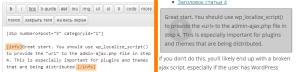 Shortcode content